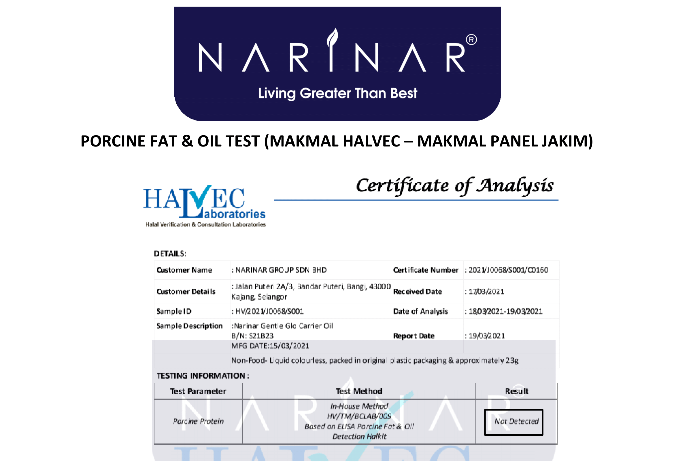 Narinar Gentle Glo Carrier Oil